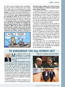 http://somateiosyntaxiouhonoasa.gr/wp-content/uploads/2017/07/PERIODIKO-TEYXOS-13-site-7-224x300.jpg